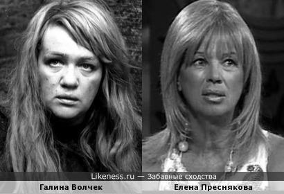 Галина Волчек и Елена Преснякова