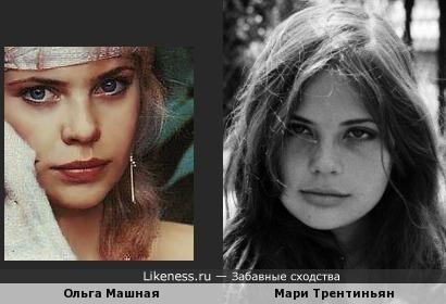 Юные Ольга Машная и Мари Трентиньян были похожи