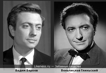 Вадим Бероев показался похожим на Веньчислава Глиньского
