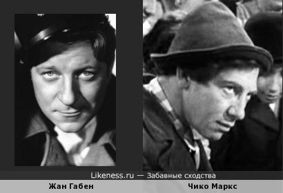 Чико Маркс и Жан Габен: всё-таки не смог удержаться и сравнил :-)