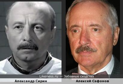 Александр Сирин и Алексей Сафонов