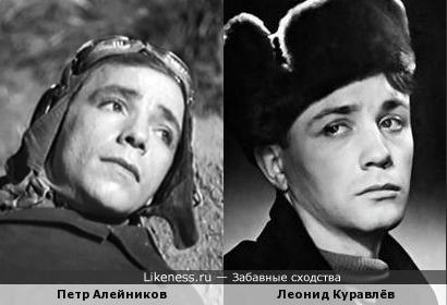 Был приятно удивлён, увидев Куравлёва в образе, на помнившем Алейникова