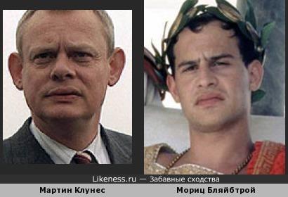 Мартин Клунес и Мориц Бляйбтрой показались мне похожими
