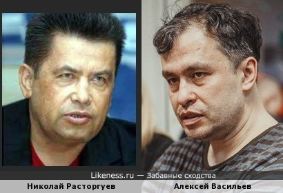 Николай Расторгуев и фотограф Алексей Васильев