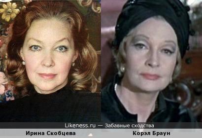 Правящий класс, 1972. Корэл Браун и Ирина Скобцева