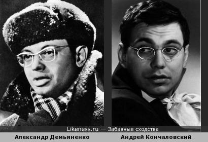 Андрей Кончаловский (фотопроба на роль Пьера Безухова) и Александр Демьяненко