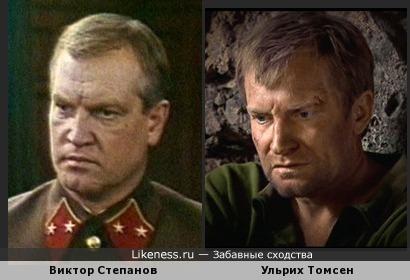 Популярный датский и известный советский актёры показались мне похожими