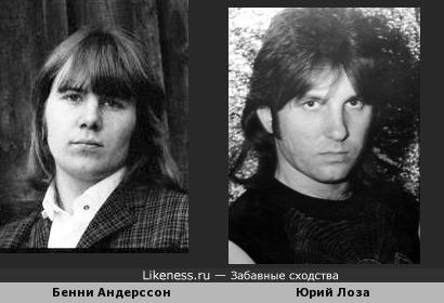 Молодой Бенни Андерссон и Юрий Лоза