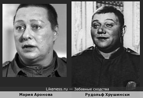 "Мария Аронова в ""Батальоне"