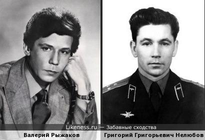 Валерий Рыжаков похож на неслетавшего космонавта Григория Нелюбова