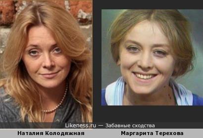 Продолжая повальную эксплуатацию фото Наталии Колодяжной...