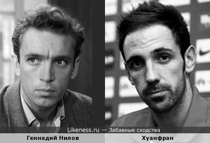 Испанский футболист по кличке Хуанфран напомнил Геннадия Нилова