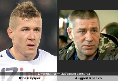 Полузащитник сборной Словакии по футболу Юрай Куцка напомнил Андрея Краско