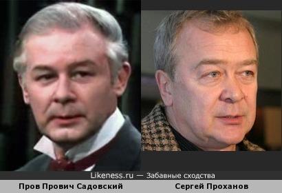 Актёр из великой династии Пров Прович Садовский и Сергей Проханов