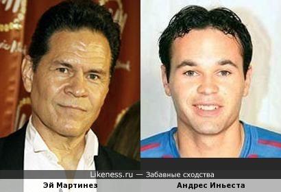 Андрес Иньеста похож на Эя Мартинеза как сын на отца