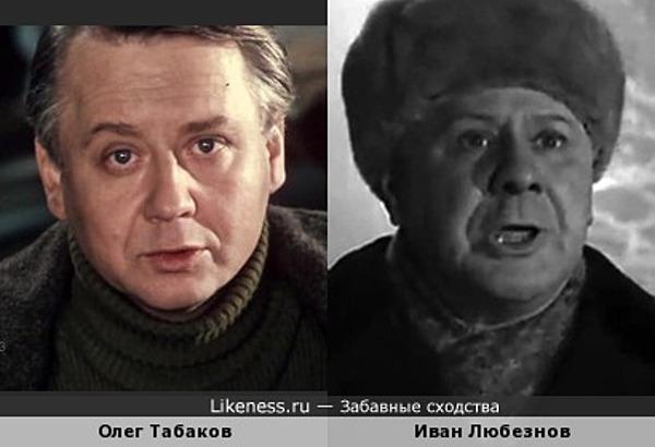 Народные разных поколений Олег Табаков и Иван Любезнов