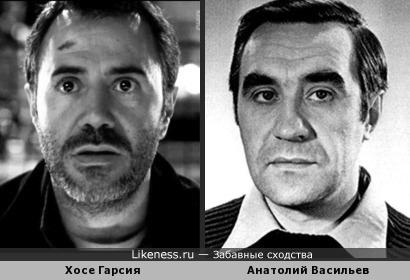 Французский актёр Хосе Гарсия напоминает мне Анатолия Васильева