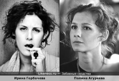 Ирина Горбачева и Полина Агуреева