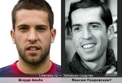 Футболист сборной Испании Жорди Альба на Максима Покровскиого