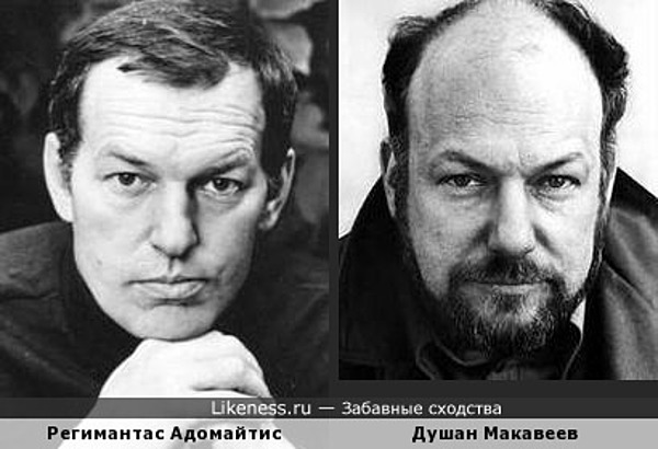 Знаменитый югославский кинорежиссёр Душан Макавеев и литовский актёр Регимантас Адомайтис