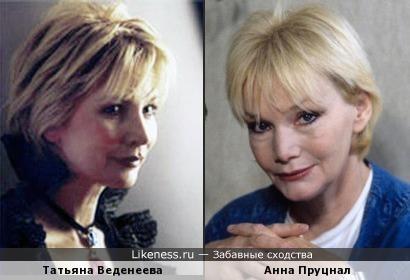 Татьяна Веденеева походит на польку Анну Пруцнал