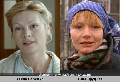 Анна Пруцнал и Алёна Бабенко
