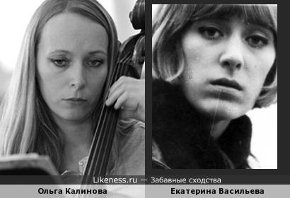 Ольга Калинова и молодая Екатерина Васильева