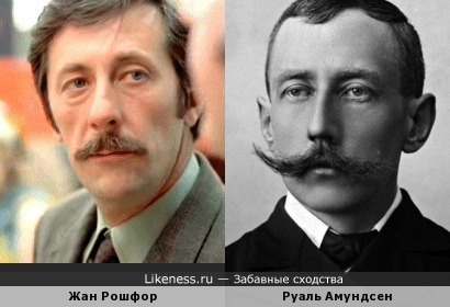Жан Рошфор напомнил полярного исследователя Руаля Амундсена