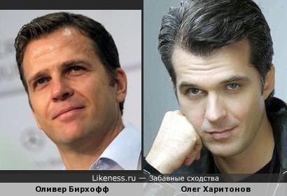 Бывший нападающий а ныне менеджер сборной Германии по футболу Оливер Бирхофф и российский актёр