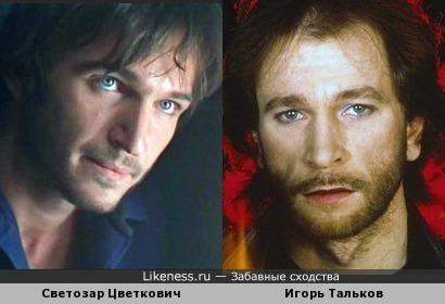 Светозар Цветкович на этом фото напомнил мне Игоря Талькова