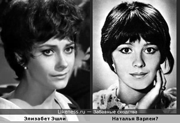 Наталья Варлей была похожа на молодую Элизабет Эшли