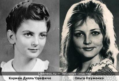 Ольга Науменко похожа на совсем юную Кармен Делль'Орефиче