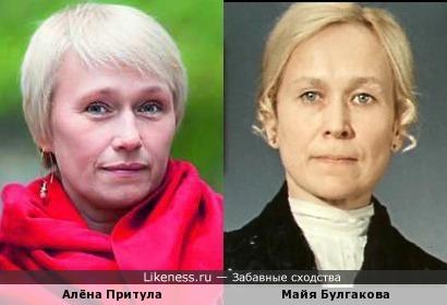 Алёна Притула порой напоминает Майю Булгакову