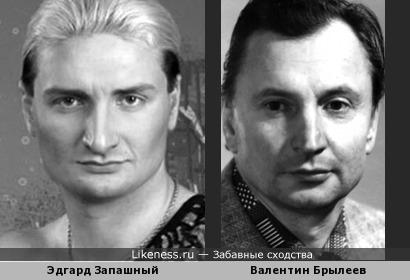 Валентин Брылеев. Одно фото - несколько ассоциаций. Вторая: Эдгард Запашный