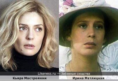 На этом фото Кьяра напомнила мне ушедшую Ирину Метлицкаю