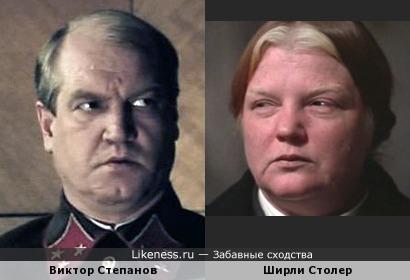 """Ширли Столер в фильме """"Паскуалино """"Семь красоток"""
