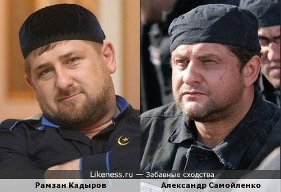 Александр Самойленко напомнил на этом фото самого современного героя современной России