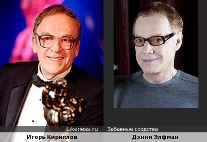 Дэнни Элфман напомнил легендарного диктора Игоря Кириллова