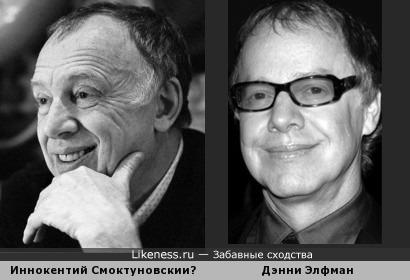 Дэнни Элфман и Иннокентий Смоктуновский
