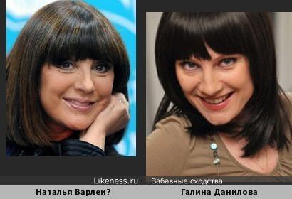 Важная деталь - парик: Галина Данилова и Наталья Варлей стали похожими