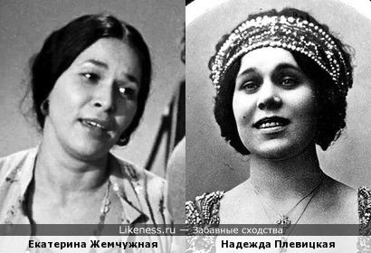 """Екатерина Жемчужная и Надежда Плевицкая, """"курский соловей"""