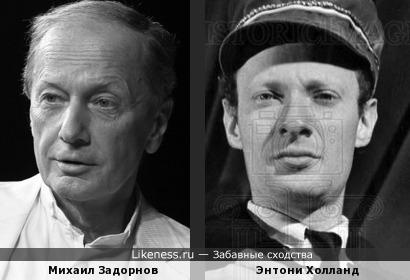 Михаил Задорнов и Энтони Холланда