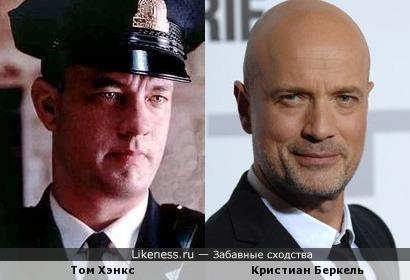 У немецкого актёра Кристиана Беркеля глаза Тома Хэнкса