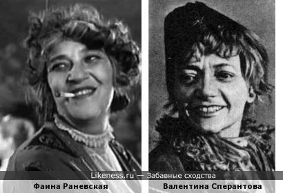 Все знают Валентину Сперантову как самую добрую бабушку. Предрагаю вашему вниманию сравнение её в пору травести?