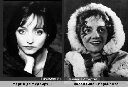 Мария де Медейруш тоже напоминает молодую Валентину Сперантову