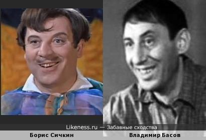 Владимир Басов и Борис Сичкин обладают неотразимой улыбкой