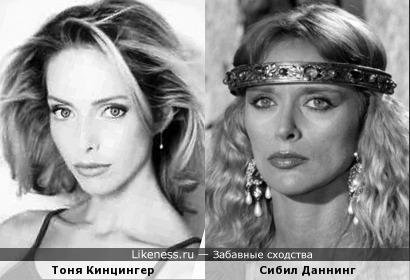 Легко сравнивать красавиц: американка с австрийской фамилией Кинцингер и австриячка Даннинг