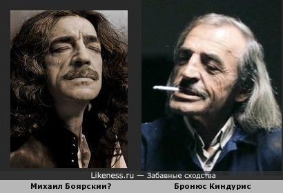 """Бронюс Киндурис Боярскому: """"Не плачь, двойник, закури и успокойся"""""""