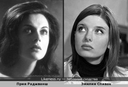 А мне уже хорошо здесь известное фото индийской актрисы напомнило Эмилию Спивак