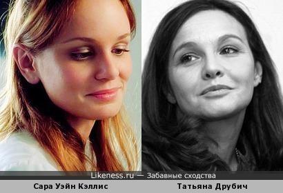 Сара так мило улыбнулась на этом фото, что немежденно напомнила Татьяну Друбич в юности